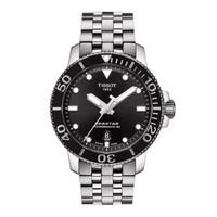 酷●聊 篇十八:说多不多,说少不少,5000元能买什么腕表?看了这篇再决定!