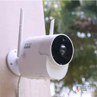 小米有品 XVV-1120S-B2 全景户外摄像机 (白色)