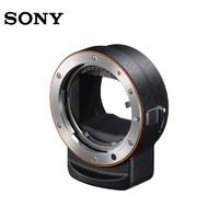 SONY 索尼 LA-EA3 全画幅A7/A7R转接环 索尼E接A镜头 卡口适配器