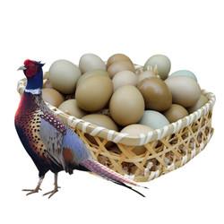 储山 野鸡蛋/ 双黄蛋 高山七彩山鸡蛋新鲜鸡蛋宝宝鸡蛋 野鸡蛋30枚
