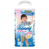 moony 尤妮佳 男宝宝/女宝宝 婴儿拉拉裤 XXL26片