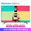 海信VIDAA 65英寸  液晶平板电视机 65V1A