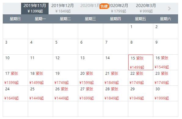 冬季预售!上海-吉林北大壶4天3晚自由行(3晚连住+日场滑雪票+双早)