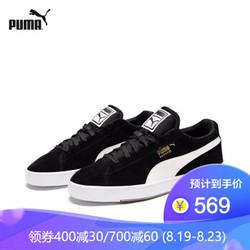 PUMA彪马官方 新款男子复古休闲鞋 SUEDE 356414 黑色-白色03 40