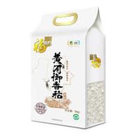 福临门 黄河御香稻 大米 5kg *4件