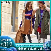 3件8折 欧时力新女装可拆羊毛大毛领羽绒外套1JY4330570 *3件