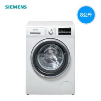 SIEMENS 西门子 WD12G4E01W 变频洗烘一体机 8公斤