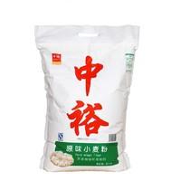 ZHONGYU 中裕 原味小麦粉 5kg *3件
