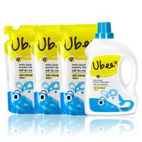 幼蓓(Ubee)婴儿洗衣液组合装1L瓶装+3*800ml袋装宝宝洗衣液乐友孕婴童 *3件