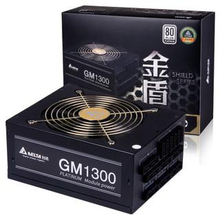 台达(DELTA)额定1300W  GM1300电源(80PLUS白金牌 / 全模组/全电压/13.5cm台达原厂滚珠温控静音风扇)