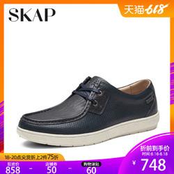 SKAP 圣伽步 20810221 男士低帮系带拼接马克鞋
