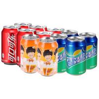 可乐/雪碧/芬达橙汽水饮料330ml*(6+4+2)罐组合装