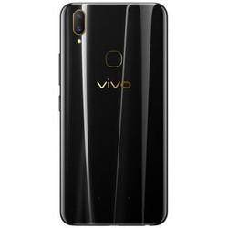 18日:vivo Z1 青春版 智能手机 黑金色 4GB 64GB