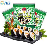 韩国进口九日大片寿司海苔,折后每张不足1元 *4件