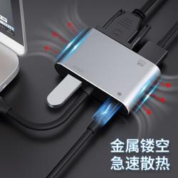 TAVT 泰维 type-c 拓展坞 HDMI/VGA转接头扩展坞