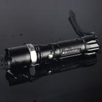 MOTIE 魔铁S26 强光手电筒 (1电1冲)