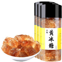 淡水河谷 小粒黄冰糖 350g*3罐