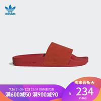阿迪达斯官方三叶草 ADILETTE W女拖鞋CM8412 DA9017