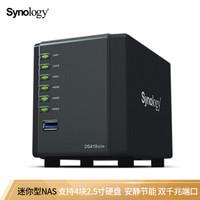 新品发售:群晖(Synology)DS419slim 可支持4颗2.5寸硬盘 NAS网络存储服务器 (无内置硬盘)