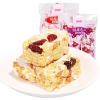 跳跳龙 休闲零食 牛轧糖烤芙条雪花酥早餐沙琪玛蛋糕点心 240g(葡萄) *12件