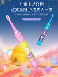 Vitamix/维他美仕 儿童电动牙刷充电式自动声波牙刷非成人宝宝小孩牙刷软毛