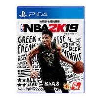 8日20点:索尼(SONY) NBA 2K19
