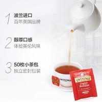 Twinings 川宁 阿萨姆红茶包 50片 *2件 +凑单品