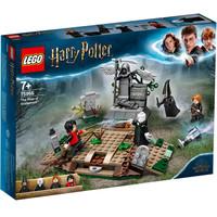 LEGO 乐高 75965 哈利波特Harry Potter伏地魔的重生