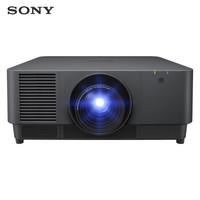 SONY 索尼 VPL-F1205ZL 投影机