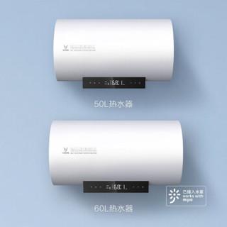 VIOMI 云米 VEW502 50L电热水器升