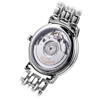 LONGINES 浪琴 瑰丽系列 L4.921.4.12.6 男士自动机械手表