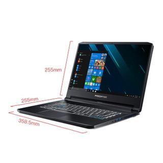 acer 宏碁 掠夺者 刀锋500 15.6英寸 笔记本电脑(九代I7 16G 512G RTX2060 6G)