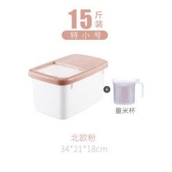 杞记  塑料加厚米缸小面桶 欧粉15斤