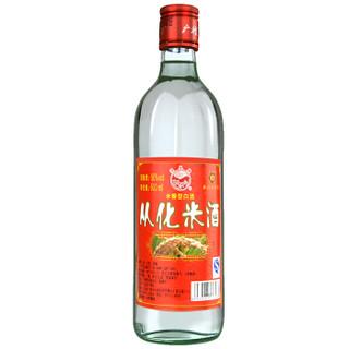 温泉 广州鹰金钱从化三花酒厂 广东米酒白酒500ML特价特产酒 50度单瓶