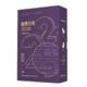 新补券:《丁香医生:健康日历2020》 20元包邮(需用券)