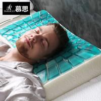 慕思苏菲娜 凝胶枕082 单人进口凝胶枕记忆棉枕头夏凉枕颈椎枕记忆棉枕芯 61*36*13cm