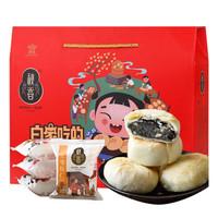 秋香 自家吃的月饼  800g(4味16饼) 苏式月饼礼盒 *4件