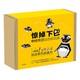 《惊掉下巴:中村开己动态纸玩具礼盒》 89元包邮(需用券)