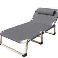 艾臣 折叠床单人床家用简易午休床办公室成人午睡行军床多功能躺椅