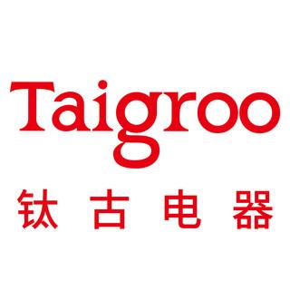 Taigroo/钛古