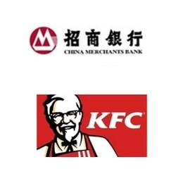 招商银行 X 肯德基  品牌月活动