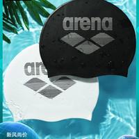 arena 阿瑞娜 ARN-6400E 硅胶泳帽