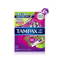 TAMPAX 丹碧丝 导管式 幻彩系列 大流量卫生棉条 16支装 *2件