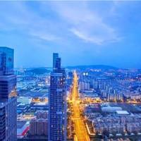 28层起跳的豪华客房,享繁华商圈c位夜景!苏州香格里拉大酒店1晚度假套餐
