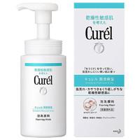 Curel 珂润 深层清洁洁面泡沫 150ml *5件