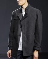 Hieiika 海一家 HWJAJ4G162T  男士休闲羊毛混纺大衣