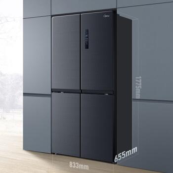 Midea 美的 BCD-446WTPZM(E)  变频 十字对开门冰箱 446L