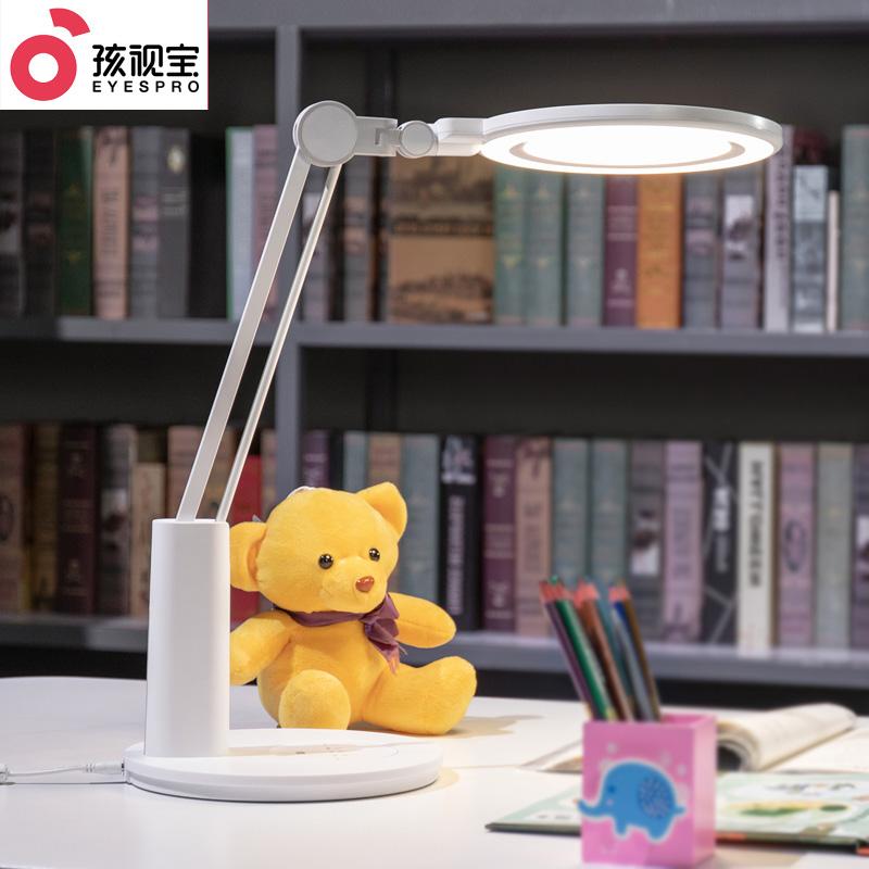 孩视宝护眼灯学生书桌台灯学习专用儿童保视力国aa级阅读书写字灯