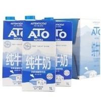 ATO 安图斯艾多 全脂纯牛奶 1L*6盒 *2件