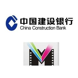 移动端:建设银行 X 影店  周五观影
